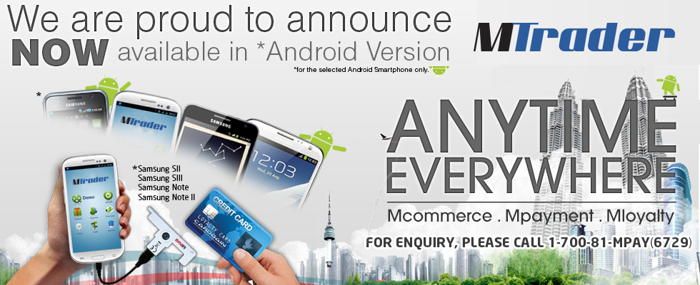 MDEX ECPOS Android Version